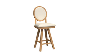 Swivel stool BSRB-1379